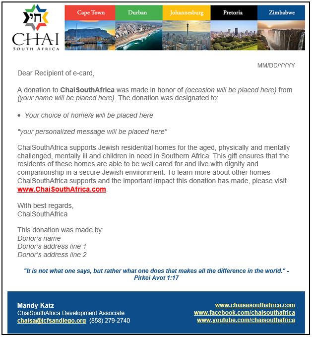 Chai South Africa eCard