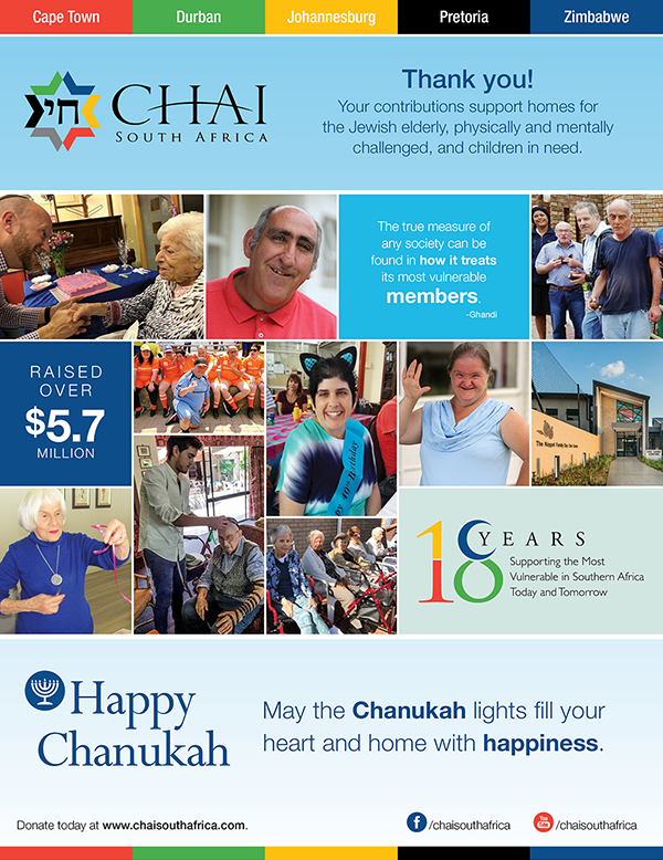 Happy Chanukah!